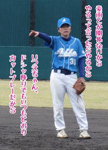 写真-2018-05-14-12-29-12.jpg